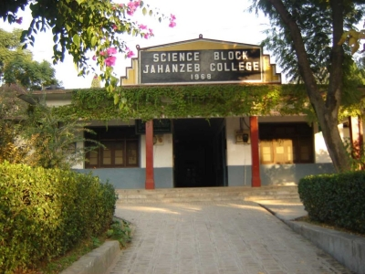science block of jahan zeb college